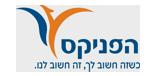 logo_kupot_phenix.png