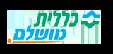 logo_klalit_mushlam